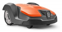 HUSQVARNA AUTOMOWER® 520 - Vorführgerät