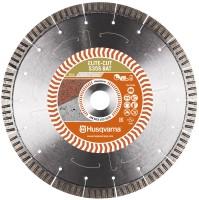 Husqvarna Diamantscheibe Elite-Cut S35 battery - 596 82 66-01